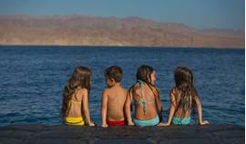 Children at the Almog beach, Eilat