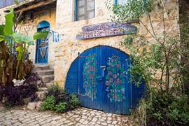 Rosh Pina Galilee Typical Old Town Door