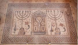 The Holy Of Holies Mosaic At Tzipori