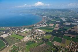 Sea Of Galilee - Aerial View