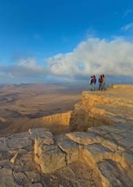 Negev Makhtesh Ramon (Crater) 1
