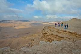 Negev Makhtesh Ramon (Crater) 2