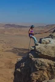 Negev Makhtesh Ramon (Crater) 6