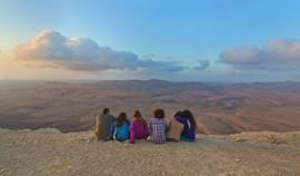 Negev Makhtesh Ramon (Crater) 11