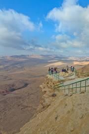 Negev Makhtesh Ramon (Crater) 13
