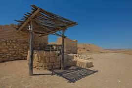 Negev Tel Be'er Sheva
