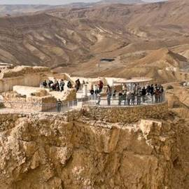 Landscape observation points from Arad to Masada to the West
