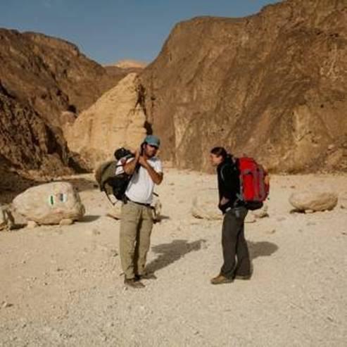 פעילות געשית קדומה - Ancient volcanic activity