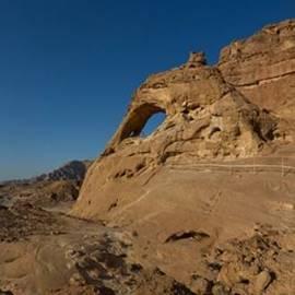 הקשת הגדולה ומכרות הנחושת הקדומים - The Great Arch and the Ancient Copper Mines