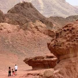 Through the canyons and copper mines - דרך הקניונים ומכרות הנחושת