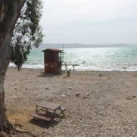 Gofra Beach - חוף גופרה