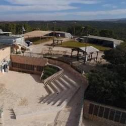Beit ha'yaharan - בית היערן