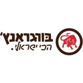 לוגו של בורגראנץ' - Logo of Burgeranch