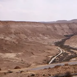 Picture of Randonnée en Israël, terre de légende !