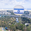 baloon tlv כדור פורח תל אביב