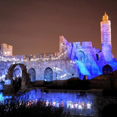 מתחם מגדל דוד - Tower of David complex