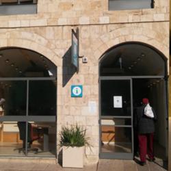 Tourist Information - Jerusale - לשכת התיירות ירושלים