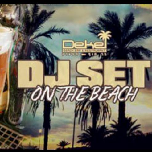 Welcoming The Sabbath at Dekel Beach - קבלת שבת בחוף דקל