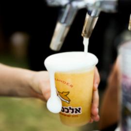 Jerusalem Beer Festival - פסטיבל הבירה בירושלים