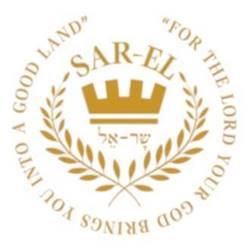 שר-אל לוגו - Sar-El Logo
