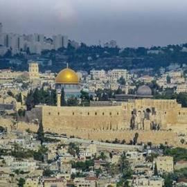 ההר, ירושלים, מתוך אתר פיקיוויקי - The Mount, Jerusalem, from Pikiwiki