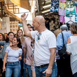 The Carmel Market Tasting Tour - סיור טעימות בשוק הכרמל