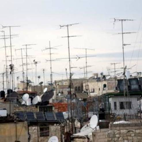 Mekudeshet: Antennas - מקודשת: אנטנות