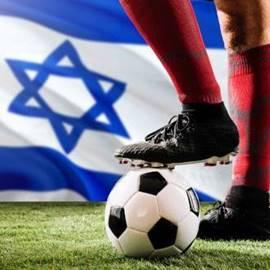 Israel Vs. Latvia: UEFA Euro Qualifiers - מוקדמות אליפות אירופה 2020 בכדורגל: ישראל נגד לטביה
