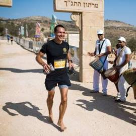 "BIble Marathon - מרתון התנ""ך"