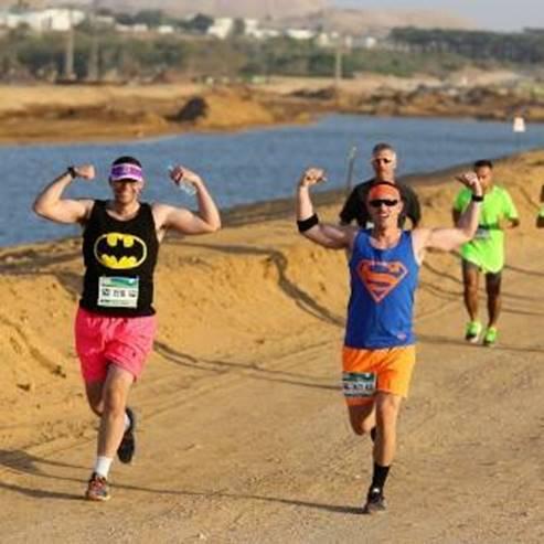 Desert marathon - מרתון המדבר