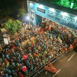 Tel Aviv Night Run - מירוץ הלילה של תל אביב