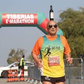 Sea of Galilee Marathon - מרתון טבריה