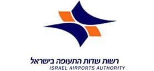 Israel Airports Authority Logo - לוגו רשות שדות התעופה