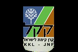 Keren Kayemeth LeIsrael Logo - לוגו קרן קיימת לישראל