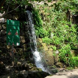The Banyas Waterfall - מפל הבניאס
