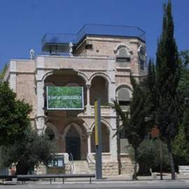 המוזיאון מבחוץ - The Museum from the Outside