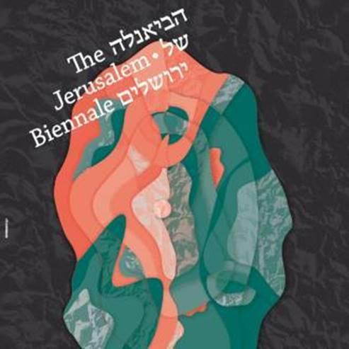 The Jerusalem Bienalle poster - כרזת הביאנלה של ירושלים