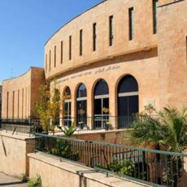 The Islamic Art Museum Building - בניין המוזיאון לאמנות האסלאם
