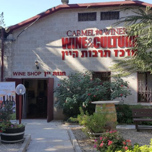 חנות יין - Wine Store