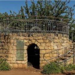 A Stone House  - בית אבן