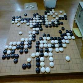 """לוח משחק """"גו"""" - """"Go"""" Game Board"""