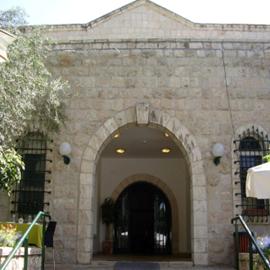 בתים מבפנים - ירושלים - Open House - Jerusalem