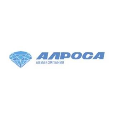 אלרוסה איירליינס - Alrosa Air Company