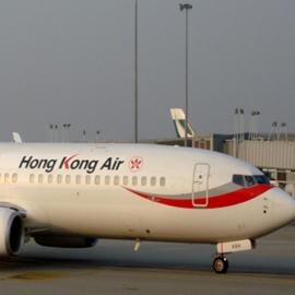 הונג קונג איירליינס - Hongkong Airlines