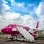 וויז אייר בריטניה - Wizz Air UK