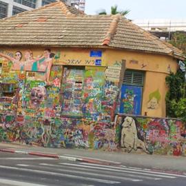 בית עם קירות מצויירים - A House With Painted Walls