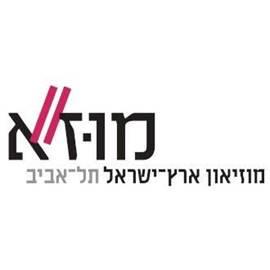 לוגו מוזא MUSA logo