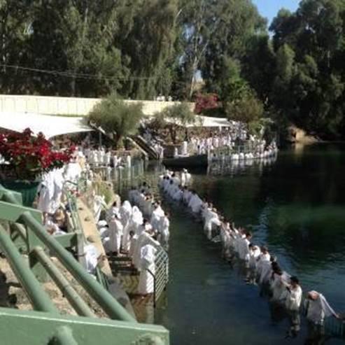 טקס טבילה - Baptism ceremony