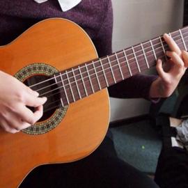 גיטרה - Guitar