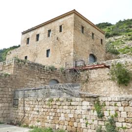 טחנת הנזירים - Hermits Mill